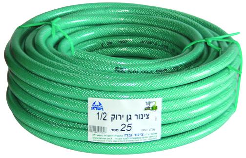 צינור+גן+ירוק+25.jpg