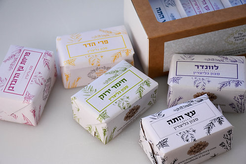 Aromatherapy soap quartet set