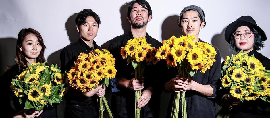 【24時間テレビ出演情報】GANON FLORIST、Hikaru Seinoによる作品制作
