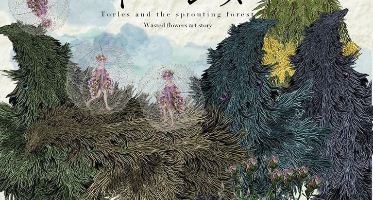 ロスフラワーの絵本{発芽の森のトーレス}フラワーアーティストHikaru Seinoによる自然の植物を使った本。大切な原点を思い出す。