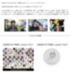 スクリーンショット 2020-04-18 9.51.58.png