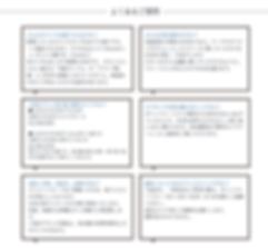 スクリーンショット 2020-04-18 9.51.39.png