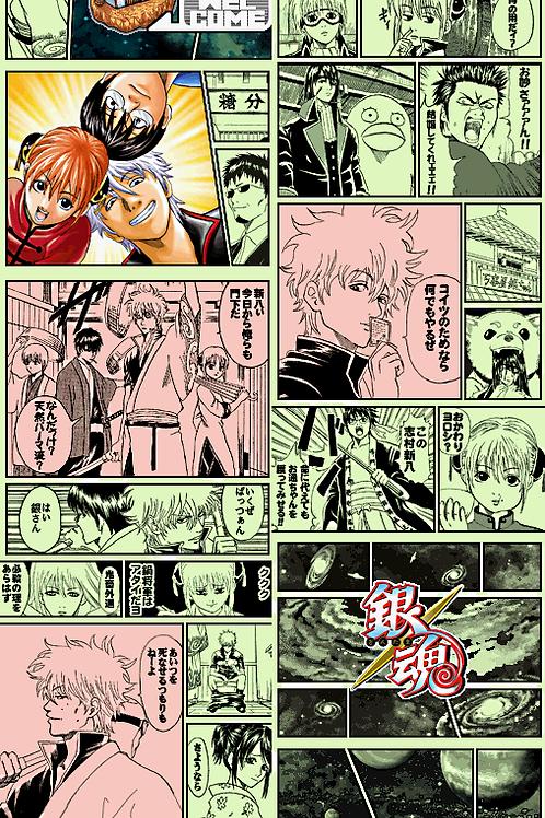 Coaster Manga Gintama Set