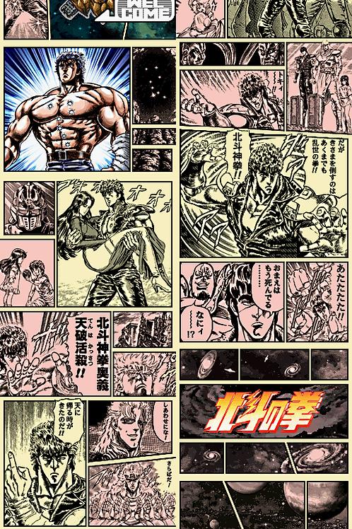 Coaster Manga Hokotu no Ken Set