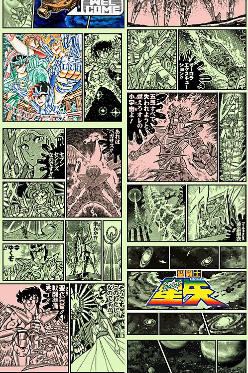 Coaster Manga Dragon Ball Set
