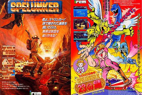 spelunker1-2 poster