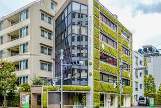 Immeuble Hasegawa Green Building à Tokyo