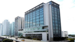West Kowloon Law Courts Building.jpg