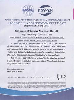 Laboratory Certification