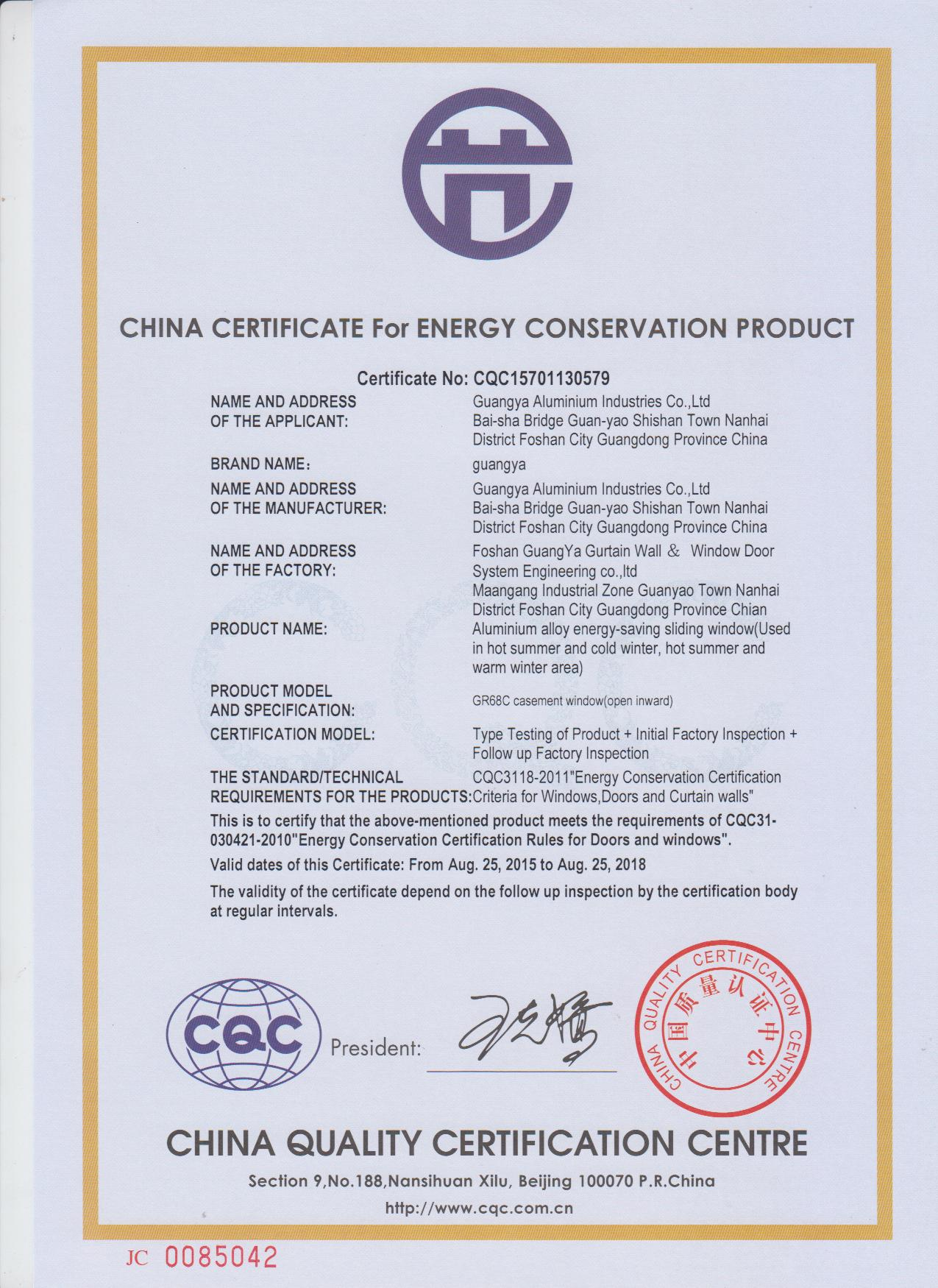 China Certificate for energy conservation project