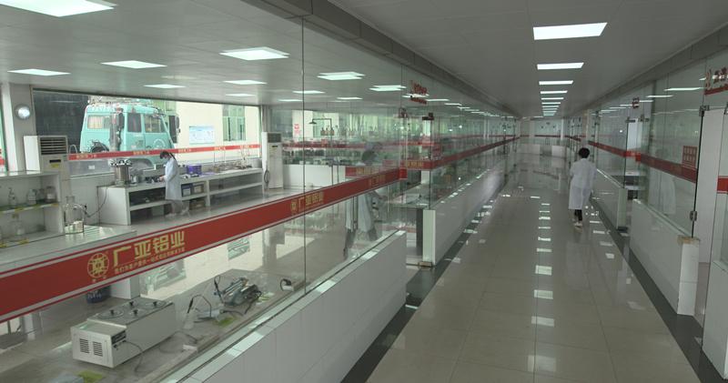 Guang-Ya-Aluminium-Industries-Co-Ltd-FL8
