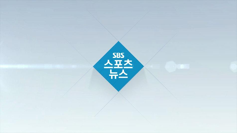 SBS작업물 (0-00-36-01).jpg
