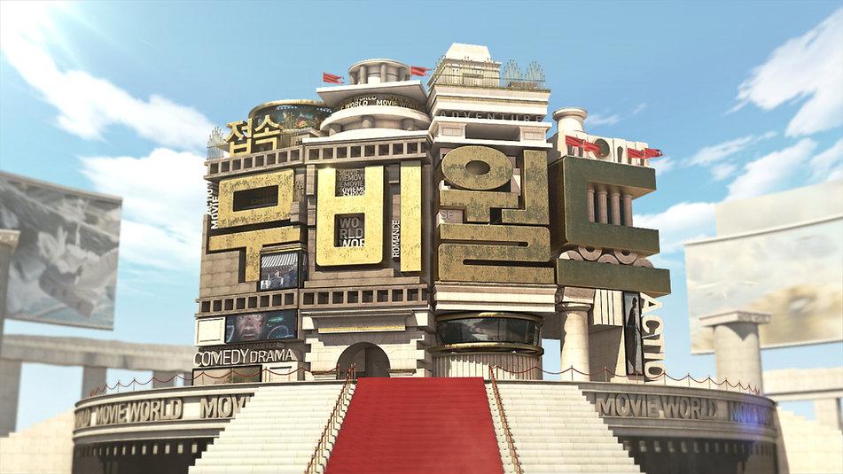 Movie World Title_Final (0-00-07-08).jpg