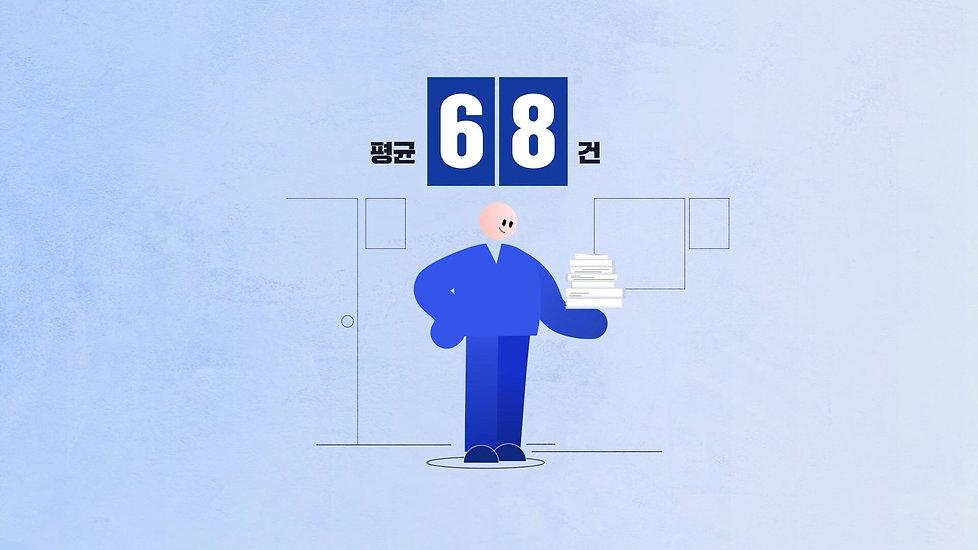 국회의원과 법 업로드 3.jpg