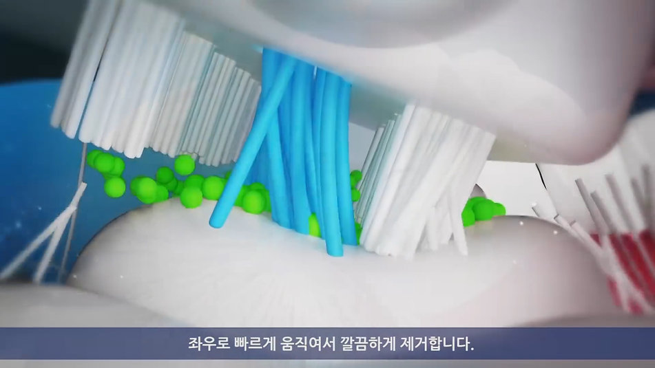 Coolssha Toothbrush Introduce_2016 (0-01