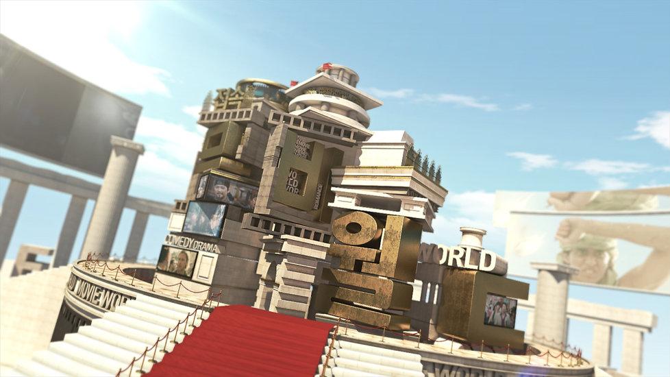 Movie World Title_Final (0-00-03-23).jpg