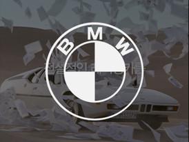 [BMW M5] 커머셜 영상을 활용한 모바일 최적화 소재 제작 사례