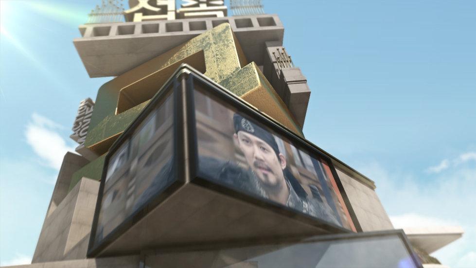 Movie World Title_Final (0-00-01-25).jpg