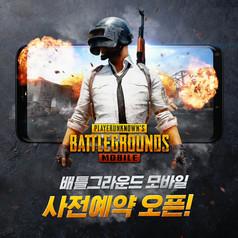Battleground Facebook UA