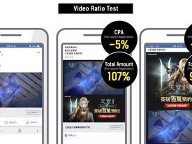 동영상 소재 비율에 따른 효율 테스트 사례