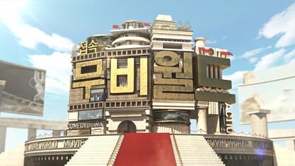 SBS Movie World_2015