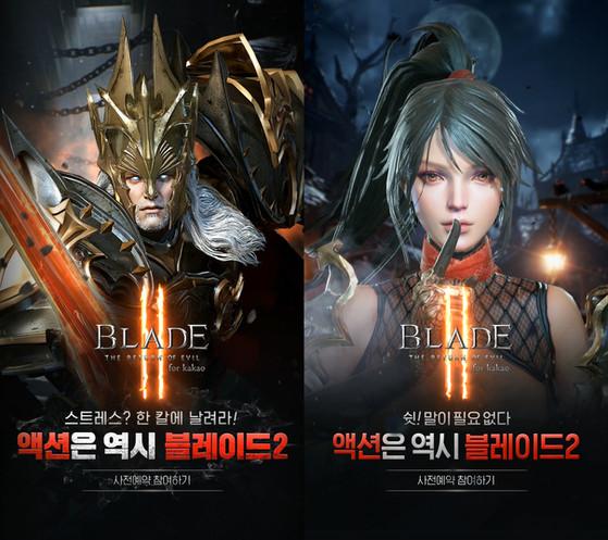 Blade2 Facebook C2C UA