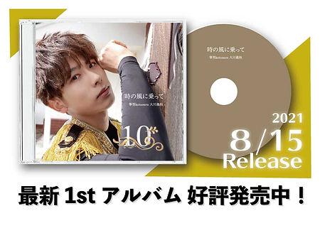 CD_アートボード 1.jpg