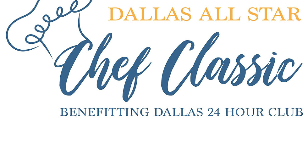 2018 Dallas All Star Chef Classic