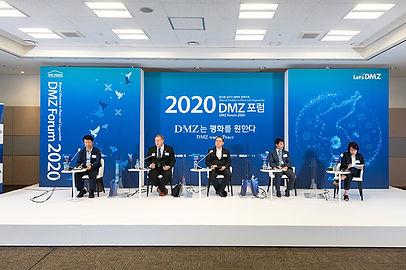 2020 DMZ Forum.jpg