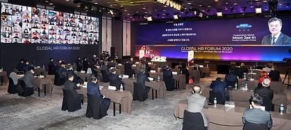 2020 글로벌 인재포럼.jpg