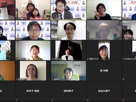 関西支部主催オンラインセミナー開催