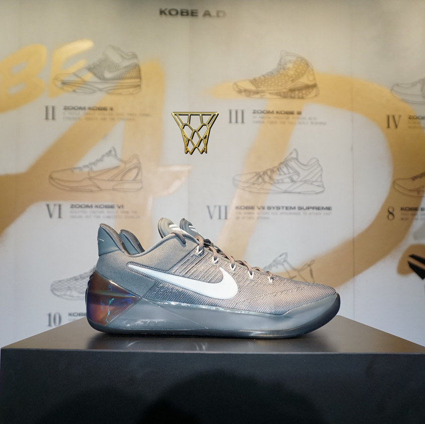 Kobe AD Side View HD Gold Net