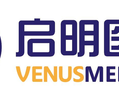 VENUS MEDTECH JV WITH HEALIUM MEDICAL TO ENTER INTO RDN TREATMENT