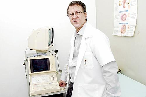 Serviços de Ultrassonografia na Pestalozzi