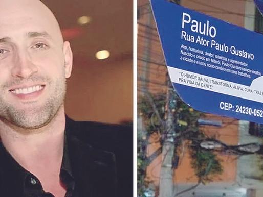 Rua Ator Paulo Gustavo