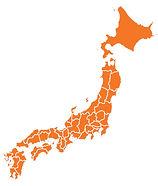 Ambit Energy -Japan