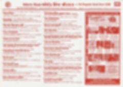 Directory inside June October 2008 IMG_2