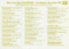 Directory inside September 2004 IMG_2019