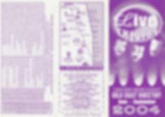 Directory cover JneSeptember 2004 IMG_20
