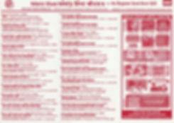 Directory Oct 2007 - Jan 2008 IMG_201810