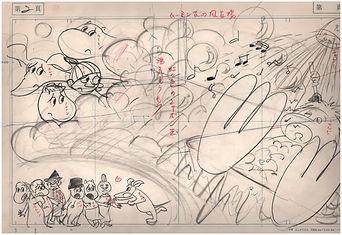 Moomin Story Book Draft 1969