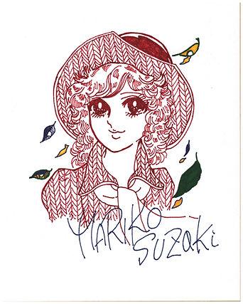 Marika Suzaki Sketch