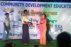 Song competition in villages