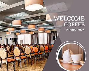 welcome coffee.jpg