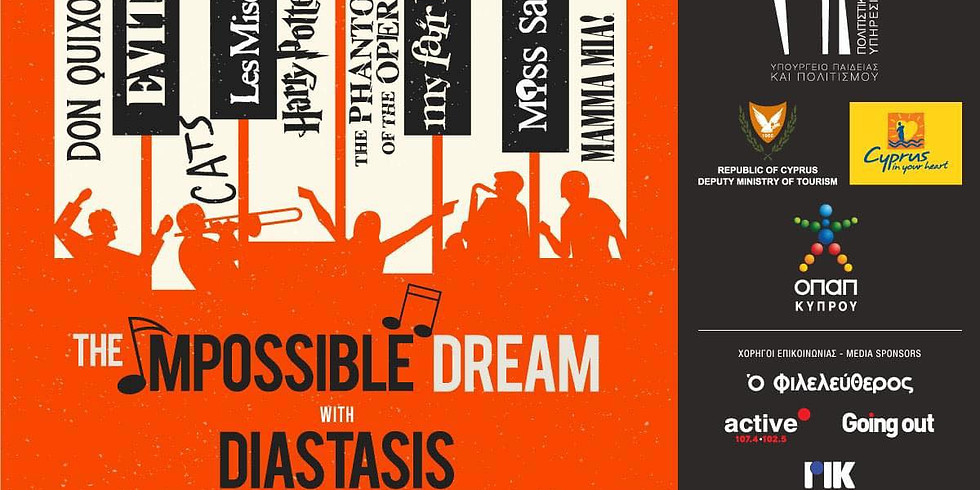 Limassol, CY: The Impossible Dream with Diastasis