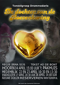 Dochter Van De Boevenkoning.png