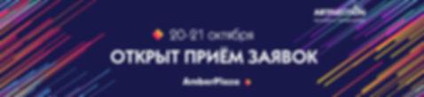 af_zaglushka_i_logo_2-03_3.jpg