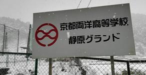 京都両洋高校女子硬式野球部に練習体験会に参加させていただきましたz!!