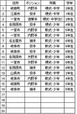 無題12.png