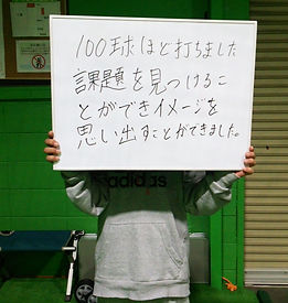 H30.2 28②.JPG